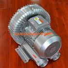 喷砂机高压旋涡气泵
