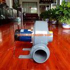 48V直流式旋涡气泵 旋涡式直流风机
