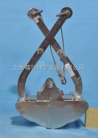 抓斗式采泥器(大容量)