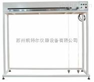 K-LQNJ品质好价格优电线静态曲挠试验机优质厂家