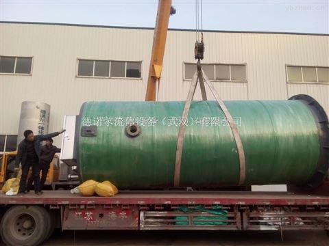 河南GRP一体化污水提升泵站 厂家