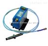 HR-2000电涡流变送器