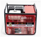 本田SHU230A汽油发电电焊一体机