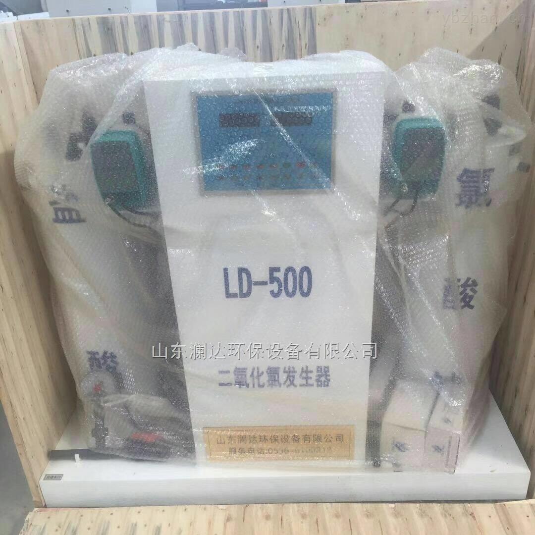 LD-贵阳市二氧化氯发生器批发价格
