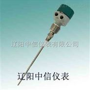 射频导纳物位计/物位控制器/分体射频