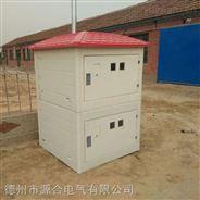 机井灌溉控制系统,科技与农业的结合