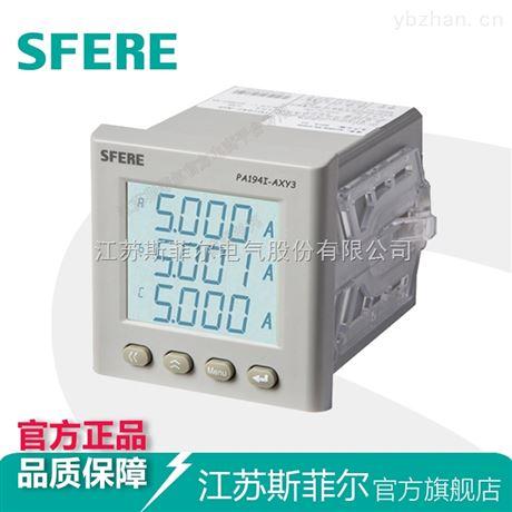 三相交流可取代指针式电流表