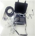 便攜式AZ-70R溫濕度巡檢記錄儀