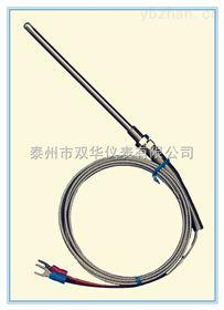 WRNK-191双华手持式带笔套铠装热电偶