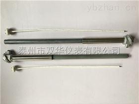 碳化硅陶瓷管热电偶
