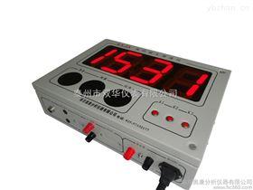 SH-300BG多功能挂壁式钢水测温仪