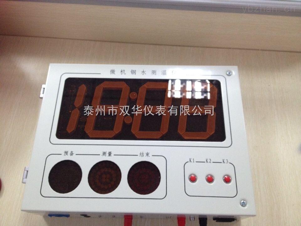 300BG-大屏显金属熔炼测温仪表