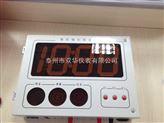 壁掛式5寸智能測溫儀表