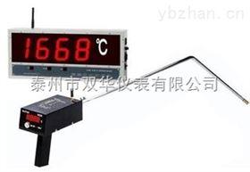 w600W600有线大屏钢水测温仪(正品)