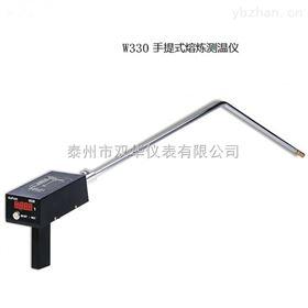 SH-W330手持式 钢水测温仪0-2000°