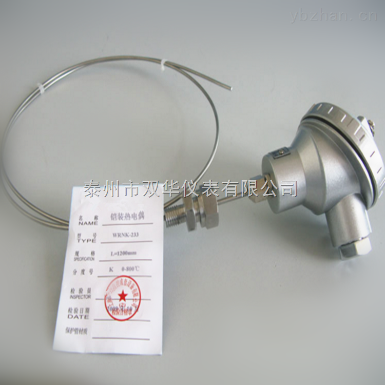 WRNK-131铠装热电偶泰州双华仪表有限公司厂家直销