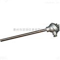 耐磨热电偶0-800°