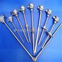 雙華K型熱電偶溫度變送器