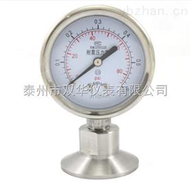 隔膜压力表隔膜压力表耐高温,耐强腐蚀,高粘度压力表