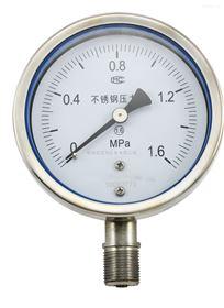 隔膜压力表隔膜压力表耐强腐蚀耐高温高粘度厂家专业生产-泰州双华仪表