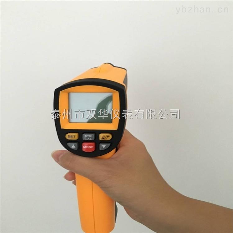 SH-7786-便攜式紅外線測溫槍 測溫范圍多種供選