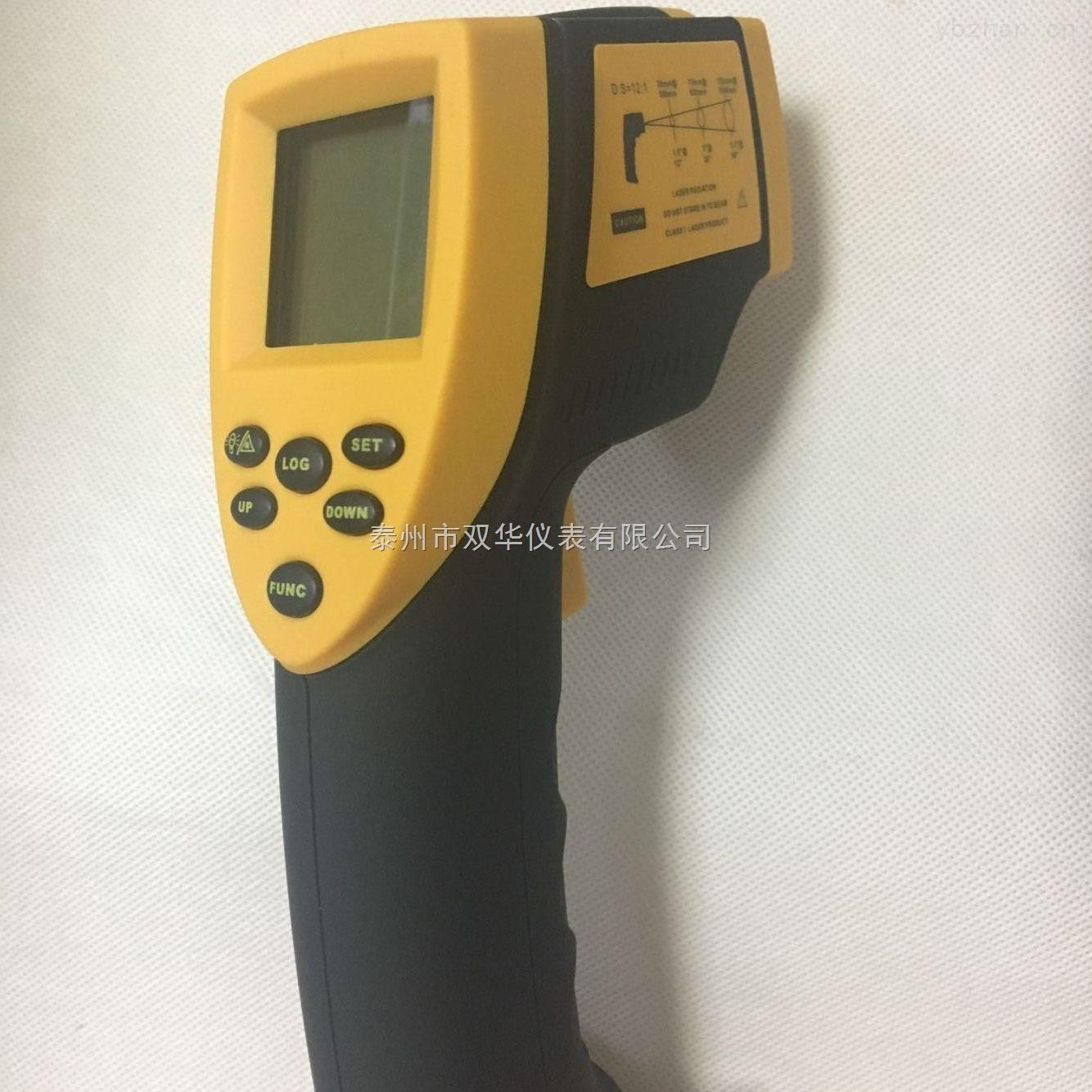 JIS-冶金厂工业红外线测温仪