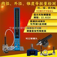 电子数显气动量仪AEC300单管双管