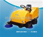 HK-A系列电动扫地机