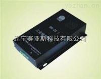 噪聲在線監測儀SYS-ZS1