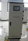NHNG-3010工业在线 比色法原理 氨氮监测仪