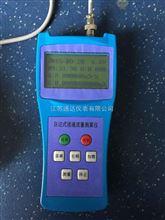TD-B130自记式流速流量仪价格,流速测算仪