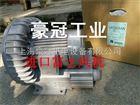 VFC408AF-S富士高壓力鼓風機