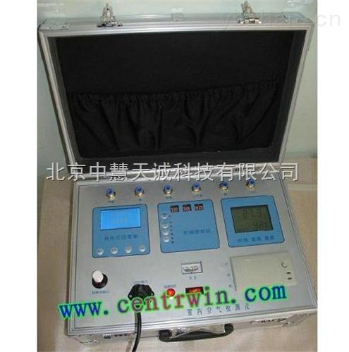 ZH7693型八合一室内空气质量检测仪(分光打印、双箱豪华配置)