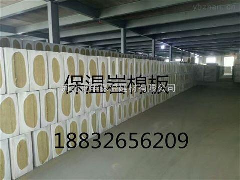 防城港外墙保温岩棉板厂家