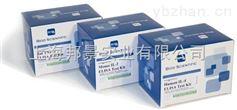 小鼠前白蛋白elisa检测试剂盒说明书