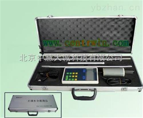 ZH7625型土壤温湿度速测仪/水分记录仪/高精度温度水分速测仪
