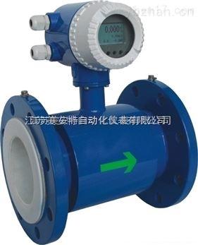 污水電磁流量計供應