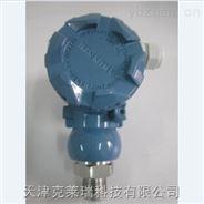 两线制4-20mA输出真空负压压力变送器