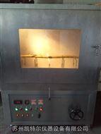 苏州凯特尔矿用电缆负载燃烧试验机价格