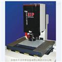 天测光学三维影像仪对外尺寸测量,产品检测