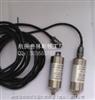 S6550低频振动速度传感器