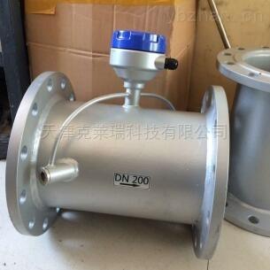 DN100管道式超聲波流量計