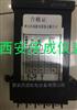 SF603SF904A溫度開關,DFQ-6100操作器XM-902