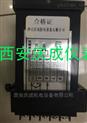 ZX32多值電阻器ZX84,QCJD-3083酸堿濃度計