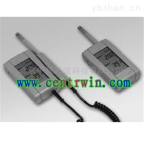 ZH7002型手持式溫濕度儀/手持溫濕度計(獨立探頭)特價