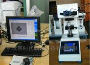 圖像分析自動轉塔數顯顯微維氏硬度測量系統