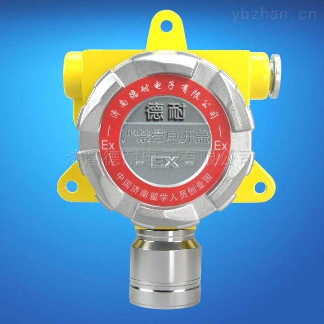 工業罐區乙醇報警器,氣體報警探測器報警值設定為多少合適?