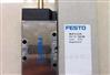 德国费斯托FESTO双线圈JMFH-5-1/4-B电磁阀