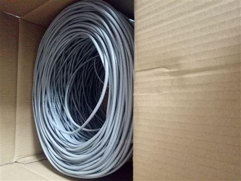 重庆市巴南区室外电缆KVVP2*2*0.5价格