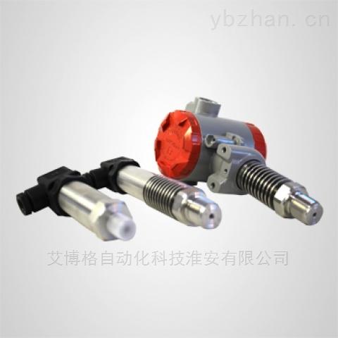 空压机压力变送器